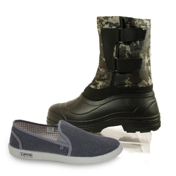 ПП Кредо українська фабрика взуття 0ec0c516becfa
