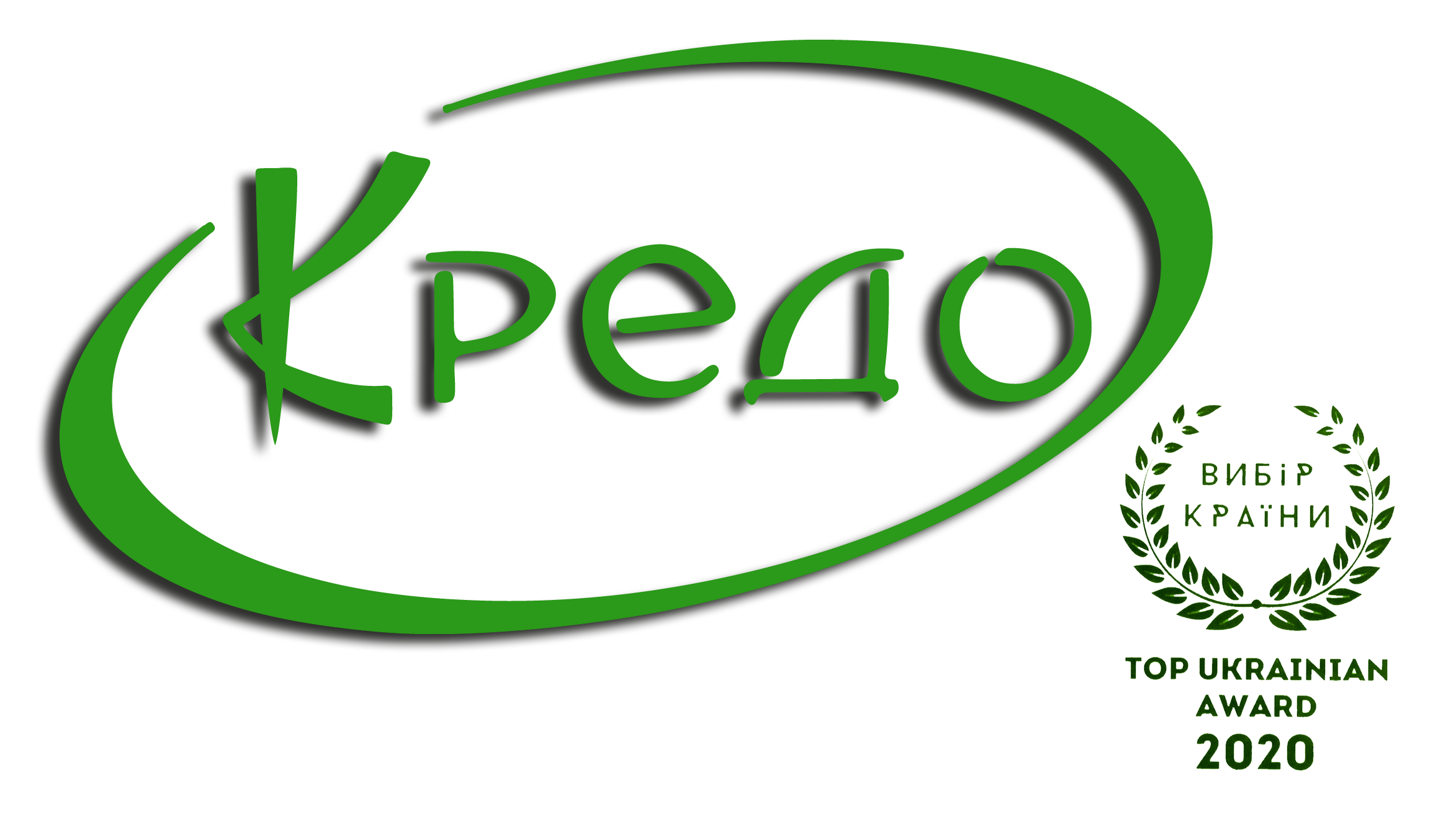 PP Kredo  Ukrainian shoe factory