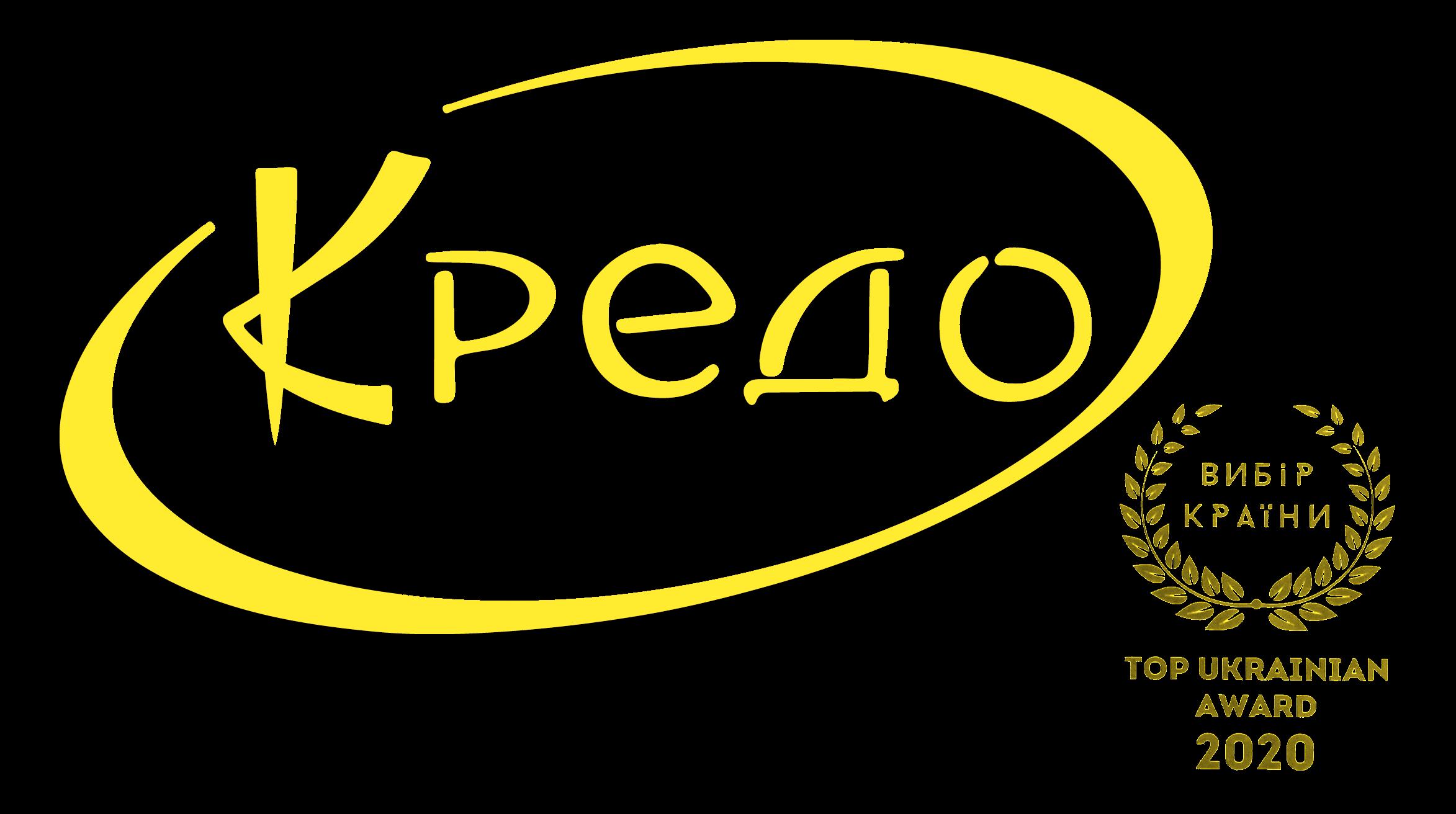 ПП Кредо українська фабрика взуття